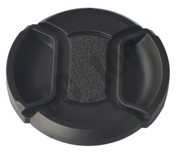 [ 49mm 鏡頭蓋 ] 帶繩中捏式/外扣式鏡頭蓋 ~Sony NEX 套鏡 kit鏡頭 16mm 18-55mm ~另有 46mm 52mm 58mm 62mm 67mm