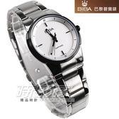 BIBA 碧寶錶 簡約經典 不銹鋼帶 藍寶石水晶 IP黑框 女錶 B321S020W