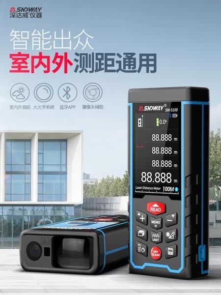 室外激光測距儀高精度測量儀器