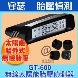 FLYone GT600【胎外式 黑白螢幕】無線 太陽能 胎壓偵測器 另 MIO C330 C320 C335 688D 638 588 M500 M550 R52 R50