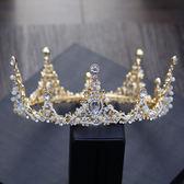 巴洛克金色新娘頭飾皇冠圓形公主王冠結婚頭飾婚紗禮服配飾品 全館免運折上折