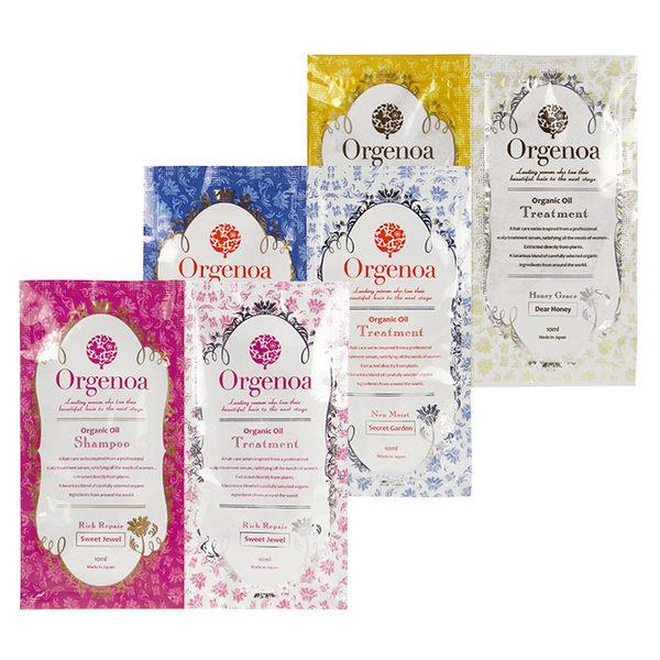 Orgenoa 寶石修護/花園滋潤/蜂蜜養護體驗組 10mL╳2(潤髮乳/洗髮精) ◆86小舖◆
