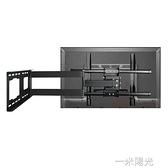 電視掛架伸縮旋轉90度摺疊電視支架通用壁掛小米海信康佳TCL  一米陽光