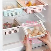 冰箱整理收納盒抽屜式儲物置物架可伸縮隔板食物冷凍分類保鮮盒子【匯美優品】