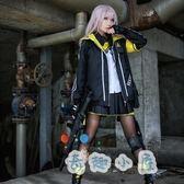 少女前線cos服外套襯衫包包假發女裝大佬cosplay服裝【奇趣小屋】