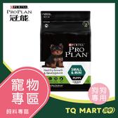 冠能小型及迷你幼犬雞肉成長配方2.5KG【TQ MART】