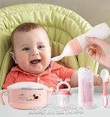 米糊勺子奶瓶嬰兒喂養米粉擠壓式矽膠餐具神器寶寶吃輔食工具套裝【凱斯盾】