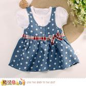 女童裝 1~3歲幼兒夏季假兩件洋裝 連身裙 魔法Baby