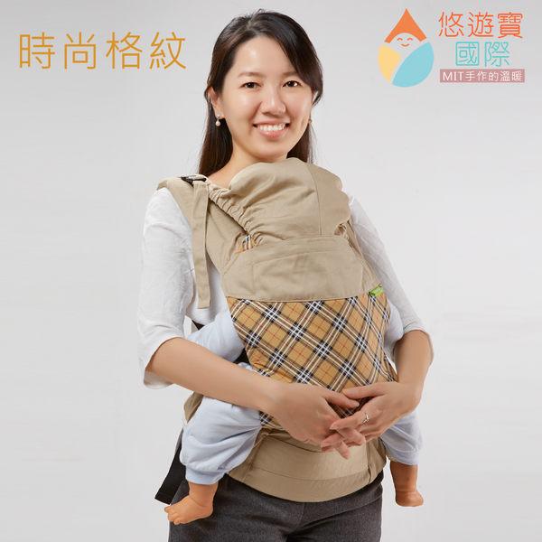 ★台灣精製時尚腰帶型嬰幼兒揹巾--時尚格紋★[悠遊寶國際-MIT手作的溫暖]