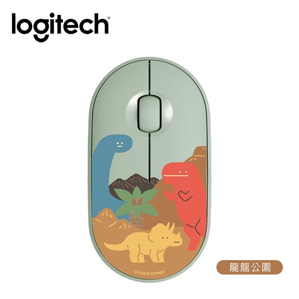 【Logitech 羅技】Pebble M350滑鼠上蓋 - 糖龍龍公園 [不包含滑鼠]