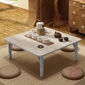 折疊桌炕桌家用地桌小飯桌榻榻米飄窗桌床上矮桌方桌【櫻田川島】
