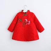 中國結旗袍領娃娃裝上衣 橘魔法 Baby magic 現貨 女童 過年 唐裝 大紅 新衣 喜酒 旗袍裝