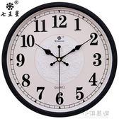 圓形鐘錶掛鐘客廳靜音時尚現代大氣石英鐘錶掛錶創意歐式簡約家用『小淇嚴選』