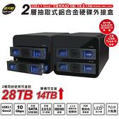 Digifusion 伽利略 35D-U322RM USB3.1 Gen2 Type-C 2層 抽取式 RAID 鋁合金 硬碟外接盒