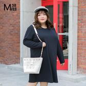 Miss38-(現貨)【A10151】大尺碼長袖洋裝 休閒深藍 純色內搭打底連身裙 羅紋針織 寬鬆顯瘦-中大尺碼