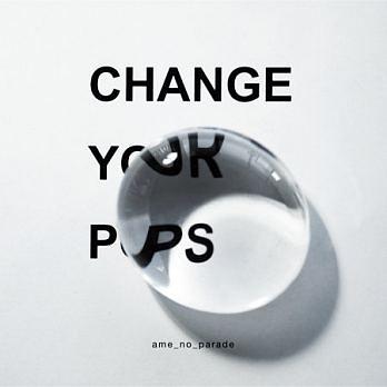 雨的遊行 ame no parede Change your pops CD附DVD 免運 (購潮8)