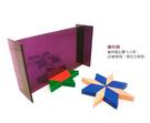 【台灣製USL遊思樂】幾何鏡 / 反射鏡(1pcs) / 袋