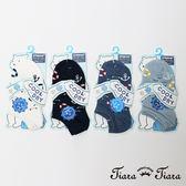 【Tiara Tiara】海鷗暢遊隱形涼感襪(白/極深藍/淺藍/藍)