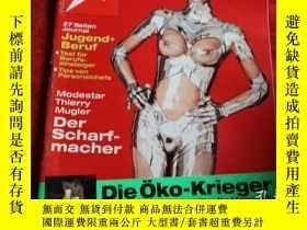 二手書博民逛書店德語雜誌stern罕見1995【內有小冊】Y16696 德語雜誌