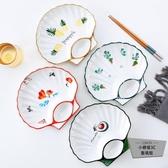 餃子盤子帶醋碟家用早餐餐具分格餐盤壽司碟子【小柠檬3C】