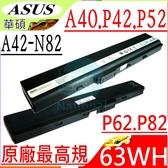 ASUS 電池(原廠8芯)-A40,A40JA,A40JE,A40JP,A40E,P42,P42F,P42JC,P52,P52F,P62,P62J,P52J,P82JF,A42-N82