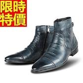 馬丁靴-真皮英倫復古加絨中筒男靴子2色64h68[巴黎精品]