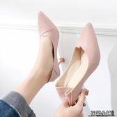 高跟鞋 網紅高跟鞋女細跟淺口單鞋女尖頭百搭法式少女性感高跟鞋