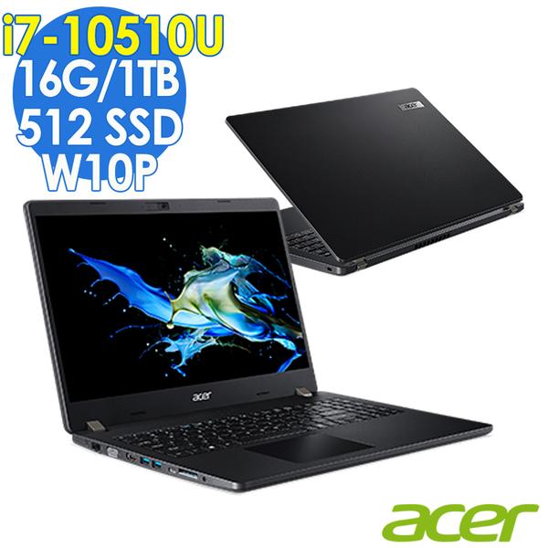 【現貨】ACER TMP215 15吋雙碟商用筆電(i7-10510U/16GB/512SSD+1TB/W10P/TravelMate P/特仕)