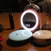 化妝鏡Led公主鏡帶燈 迷你高清梳妝鏡便攜隨身鏡宿舍小鏡子   卡菲婭