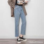 高腰顯瘦闊腿bf風薄絨抓絨黑色牛仔褲女秋加絨寬鬆直筒褲子冬 阿卡娜