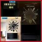 壁貼-環球旅行 夜光貼 ABQ9633-556【AF01013-556】i-Style居家生活