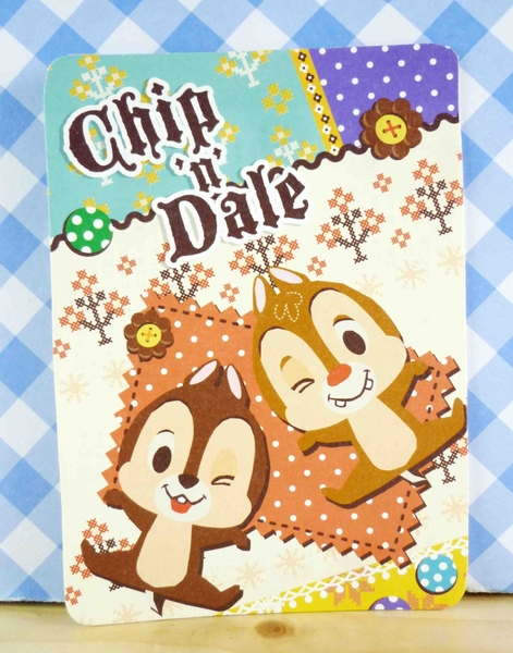 【震撼精品百貨】Chip N Dale_奇奇蒂蒂松鼠~Q版高興