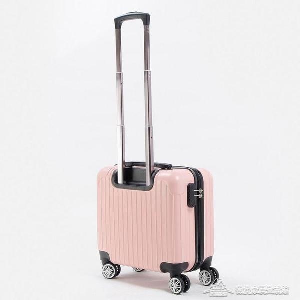 行李箱 登機箱女18寸行李箱迷你萬向輪拉桿箱男旅行小型皮箱【快速出貨】