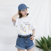 《NEW》韓系女裝 鴨子印花短袖T恤 2色售【C0651】韓妞穿搭必備 阿華有事嗎