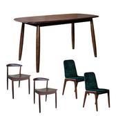 (組)哈得斯餐桌x1+餐椅x2+布款餐椅x2