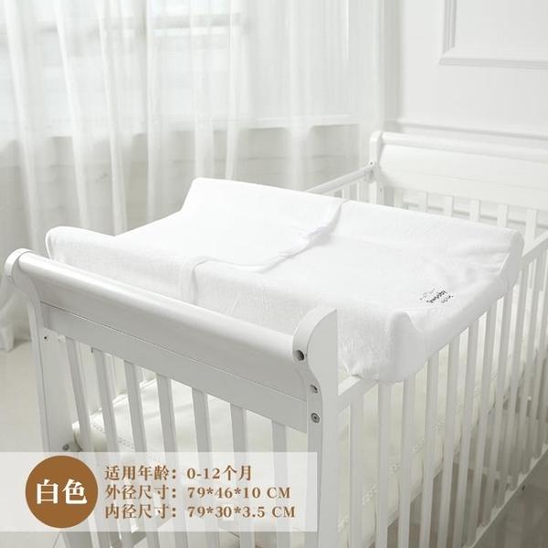 兒童換尿布臺寶寶按摩護理臺新生兒兒童床換衣撫觸臺便攜式【快速出貨八折鉅惠】