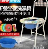 移動馬桶 老人座椅馬桶老人坐便椅孕婦加固折疊坐便器 移動馬桶便椅家YYJ 雙十二免運