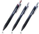 【筆坊】UNI 新油性超滑順溜溜筆   SXN-150 0.38mm