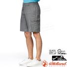 Wildland荒野 0A81386-117礦石岩 男彈性抗UV貼袋短褲 排汗休閒褲/透氣及膝褲/五分褲/球褲跑褲