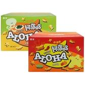 MORINAGA 森永 阿羅哈ALOHA餅乾家庭包(20gx10包) 款式可選【小三美日】