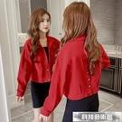 雙11特價 牛仔外套2021年秋季新款韓版高腰顯瘦百搭寬鬆長袖小披肩休閒牛仔短外套女