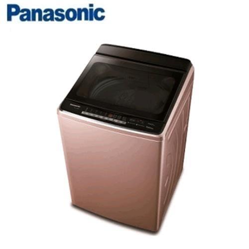 Panasonic 15KG直立式變頻洗衣機 NA-V168EB-PN(玫瑰金)