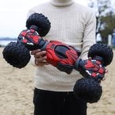 四驅越野車遙控汽車超大號特技扭變車充電攀爬漂移兒童玩具車 QQ24522『MG大尺碼』