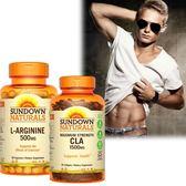 《Sundown日落恩賜》型男養成組-(精胺酸+CLA紅花籽油)