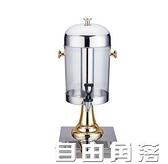 不銹鋼飲料機單頭商用咖啡鼎雙頭果汁桶果汁鼎自助冷飲機三頭8LCY  自由角落