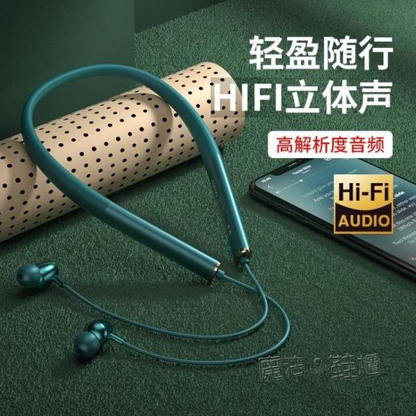 適用于huawei/華為無線藍芽耳機掛脖式運動跑步不掉2021頸掛脖式 夏季新品
