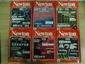 【書寶二手書T3/雜誌期刊_RIJ】牛頓_104~109期間_共6本合售_雲的家族等
