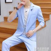西裝外套男士西服韓版修身休閒一套薄款發型師潮流帥氣套裝小 快意購物網