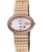 Ogival 愛其華 嫦娥紀念真鑽典藏腕錶-珍珠貝/玫塊金 309DLR玫塊金
