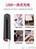 聖菲火LED強光手電筒USB可充電式迷你小便攜超亮遠射戶外家用隨身  (橙子精品)